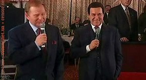 Как отдыхала украинская элита 13 лет тому назад