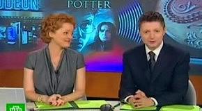 Мировая премьера последней части Гарри Поттера .