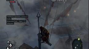 Прохождение Assassins Creed: Revelations 36 часть