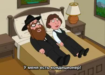 Смотреть порно еврейское