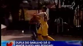 Бразильские шутники
