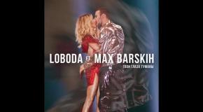 LOBODA feat Макс Барских - ТвоиГлазаТуманы