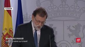 Генпрокуратура Іспанії підготувала позов проти глави Каталонії Карлеса Пучдемона