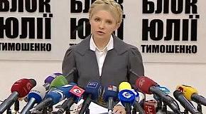 Юлія Тимошенко: Влада використає кошти МВФ для корупційної оборудки РУЕ ч1