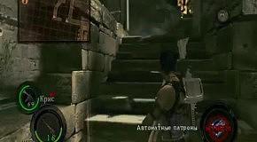Прохождение Resident Evil 5 Co-op (чать 26)