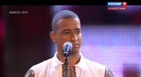 Новая волна 2013: Roberto Kel Torres (Куба) - 1 день