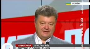 Порошенко заявил, что его устраивает правительство Яценюка