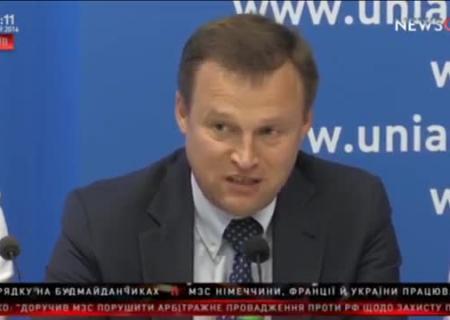 ЕИБ выделит Украине €400 млн наразвитие сельскохозяйственной ветви