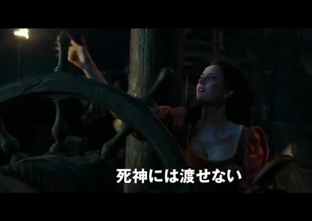 Киру Найтли показали вновом трейлере «Пиратов Карибского моря»