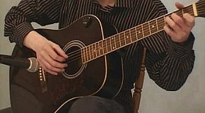 Видео-уроки игры на гитаре 9