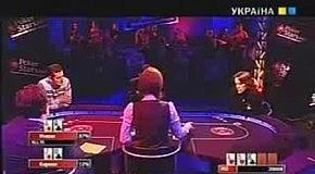 """""""Звезда покера"""" Двадцатый отборочный тур"""