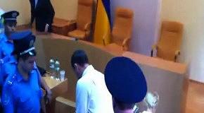 Арест Тимошенко: видео из зала суда