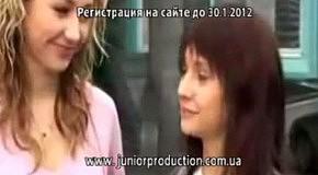 Синема Шоу кастинги в кино