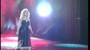 Ирина Аллегрова - Свадебные цветы