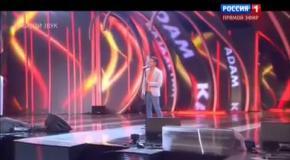 Новая волна 2013: Adam (Казахстан) - 1 день