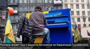 Пианино на Грушевского и Великобритания под водой - Лучшие фото дня 10 февраля