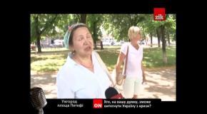 Вільний мікрофон: Хто, на вашу думку, зможе витягнути Україну з кризи?