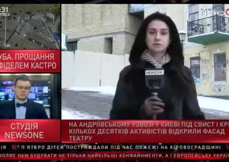 Мэр Киева представил новый проект поразвитию медицины
