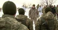 Президент Украины побывал на фронте