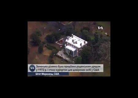 Русские дипломаты вылетят изсоедененных штатов до1января