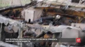 Як Росія може використати підрив автомобіля ОБСЄ у інформаційній війні проти України