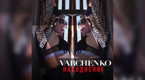 VARCHENKO -  Наводнение