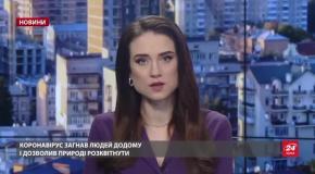 """Про справу """"Приватбанку"""", зустрічі з Коломойським та можливість дефолту: інтерв'ю з Гончаруком"""