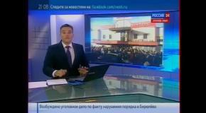 Беспорядки в Бирюлево: Жириновский комментирует происходящее