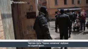 Ультрас «Динамо» разом з «чорними чоловічками» вирушили на допомогу батальйону «Азов»