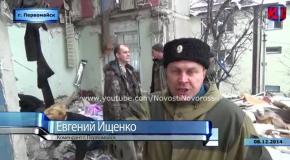 Мы развернем оружие - Первомайский сепаратист пригрозил главам ДНР и ЛНР