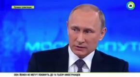 Путин об убийстве Бузины