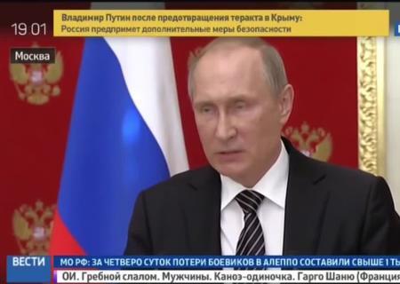 Завтра В.Путин прибудет в захваченный Крым