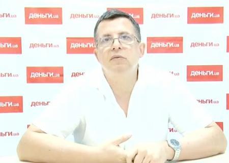 Украинцы будут получать данные обанках-контрагентах при платежах через терминалы— НБУ