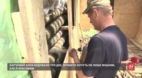 Красногорівка на лінії фронту:як живеться військовим та мирним мешканцям під обстрілами з танку