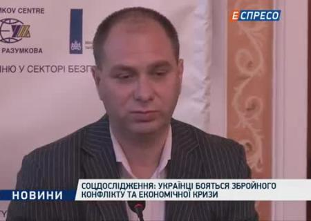 Кучма объявил, что Европа ставит государство Украину наколени