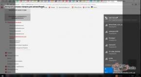 Vpecker - Активация  Обзор Программы  Сканер Диагностики Автомобилей под Windows