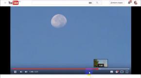 Неправильное отражение света Солнца на поверхности Луны
