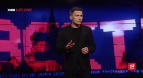Вєсті Кремля: Диктатор став барбером. Сусаніна затримало ФСБ
