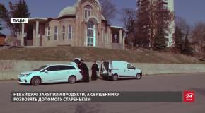 Чи дотримуються пенсіонери карантину в Україні: фото, відео