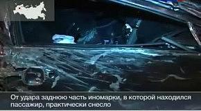 После ДТП пьяный водитель возил по городу труп