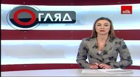 """Огляд дня: У столиці стартував """"Київський форум"""" 11.12.13."""