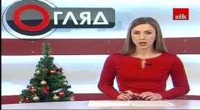 Огляд дня: У смерті львівського хлопчика підозрюють начальника дільниці каналізаційних мереж «Львівводоканалу» 30.12.13.