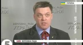 Олег Тягнибок щодо справи по побиттю Андрія Іллєнка