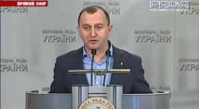 Лидеров партии Свобода хотят уничтожить - публичное заявление депутата