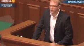 Андрій Шевченко у Верховній Раді 4 лютого 2014 року