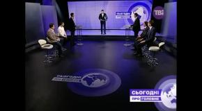 """Руслан Марцінків у програмі """"Сьогодні. Про головне"""""""