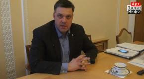 Олег Тягнибок звернувся до Російських Націоналістів