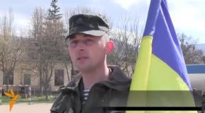 Военнослужащие Береговых войск Украинского флота покидают Крым