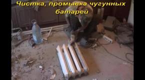Замена  чистка  установка радиаторов (батарей) отопления