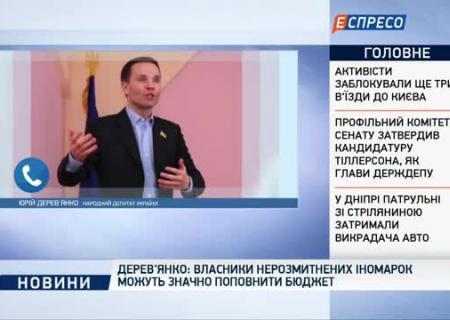 Рынок легковых машин вгосударстве Украина всередине зимы вырос на54%